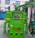 聚氨酯高低压发泡机