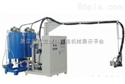 聚氨酯高、低压发泡机、发泡平台