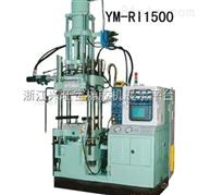 供应自动橡胶注射硫化机