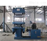 供应高温平板硫化机