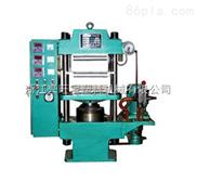 供应斯雷德XLB-D650?50供应高温平板硫化机高温度数控温度