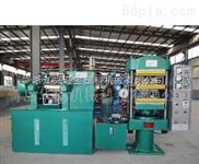 供应华博HBXLB-350X350实验室专用硫化机、高温平板硫化机