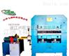 供应鼓式硫化机 高温平板硫化机