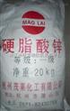 工厂直接代理pvc钙锌热稳定剂 供应PVC钙锌复合热稳定剂