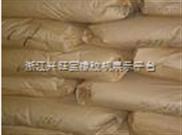 优质  尼龙热稳定剂 供应PVC钙锌复合热稳定剂