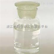 无机热稳定剂 聚氯乙烯热稳定剂 供应pvc套管安定剂(环保钙锌热稳定剂)