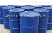 厂家直销 聚氯乙烯热稳定剂 pvc胶皮安定剂(液体钡热锌稳定剂)