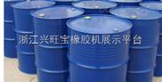 【现货直销】pvc液体热稳定剂 PVC钙锌环保热稳定剂  【品质保障 信誉*】