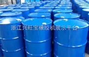 【行业推荐】pvc液体热稳定剂 优质PVC钙锌复合稳定剂 可靠品质 各种规格