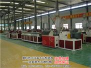 PVC木塑型材生产线|扣板线槽生产线