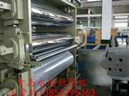 ABS单层多层复合板材生产线