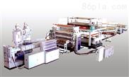 PE.PP复合板材生产线/复合板材机设备