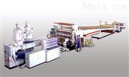 PVC塑料片材生产线/PVC塑料片材设备