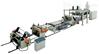 APET片材生产线/免干燥新型片材线