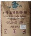 无甲酰胺橡胶低温发泡剂 保温发泡剂 发泡剂