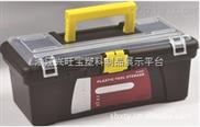 批发销售塑料零件箱,一个起订,量大价优级。