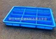 供应陕西西安180*120*80mm组合式塑料零件箱
