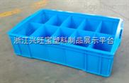 塑料零件箱,天蓝色塑胶周转箱