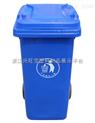 唐山垃圾箱|240L塑料垃圾箱|2013年环保优质垃圾箱|果皮箱