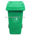厂家供应环卫塑料垃圾箱、分类垃圾桶、室内果壳箱、户外垃圾桶