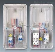 供應透明塑料電表箱系列