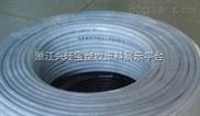 电缆料用pvc热稳定剂 耐寒电缆同轴电缆铝合金电缆