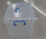 芬兰FIBOX塑料密封箱、配电箱244*124*102 UL认证AB122410