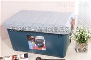 直销韩国BOXCO户外室内抗老化腐蚀密封箱 塑料密封箱 密封箱