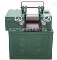 XK160型橡塑炼胶机