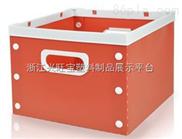 BOXCO塑料密封箱 山东青岛