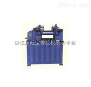 2013厂价供应 KY6008系列橡塑炼胶机 重量轻 体积小