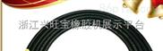 热销推荐    耐压橡胶管  高压橡胶管