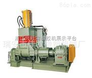 供应新型炼胶机 轴承式炼胶机 XK230(9寸)型炼胶机