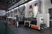 PVC軟硬片材擠出生產線設備