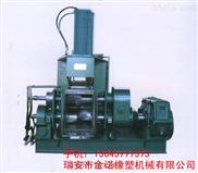 塑料密炼机|橡胶密炼机