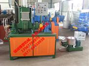 供应小型密炼机|塑料密炼机|加压式密炼机