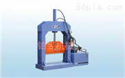 硅橡胶切胶机,阿胶切胶机,上海切胶机