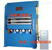 硅橡胶切胶机,阿胶切胶机,供应300吨硫化机 塑料切胶机 合衬材料切胶机