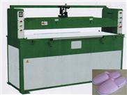 工藝拖鞋專用優質XCLP2-250液壓平面裁斷機