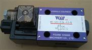 摇臂裁断机下料机专用FONGCHANG峰昌WD-G03-B2A-A1-N电磁阀