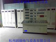 PVC壓延機配套電氣設備