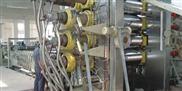 橡塑五辊压延机滚筒控温模温机