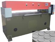 全自动裁断机械/自动吸塑裁断机/自动切割下料机