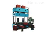 供应四柱液压机 切胶机  皮带硫化机