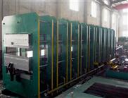 大型输送带平板硫化机-2700吨硫化机