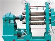 橡胶四辊压延机,pvc压延机,两辊压延机,橡胶压延机,供应XY-230,250,300,360三辊压延机