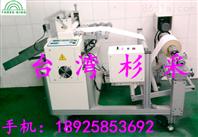 铜箔裁断机、PET裁切机、FPC开料机、背胶铜箔裁断机