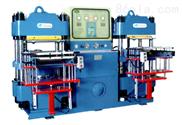 硅橡胶硫化机、油压机、成型机、模压机