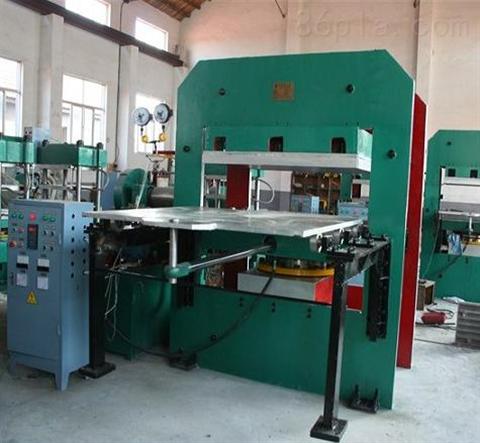 长条橡胶制品硫化机-自动推出式平板硫化机