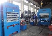 HBXLB-1200X600X4Q全自动平板硫化机